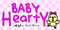 BabyHeartYサークル